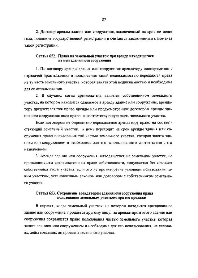 Договор на экскурсионное обслуживание образец