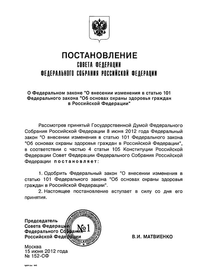 View all posts by гордеев артур валентинович