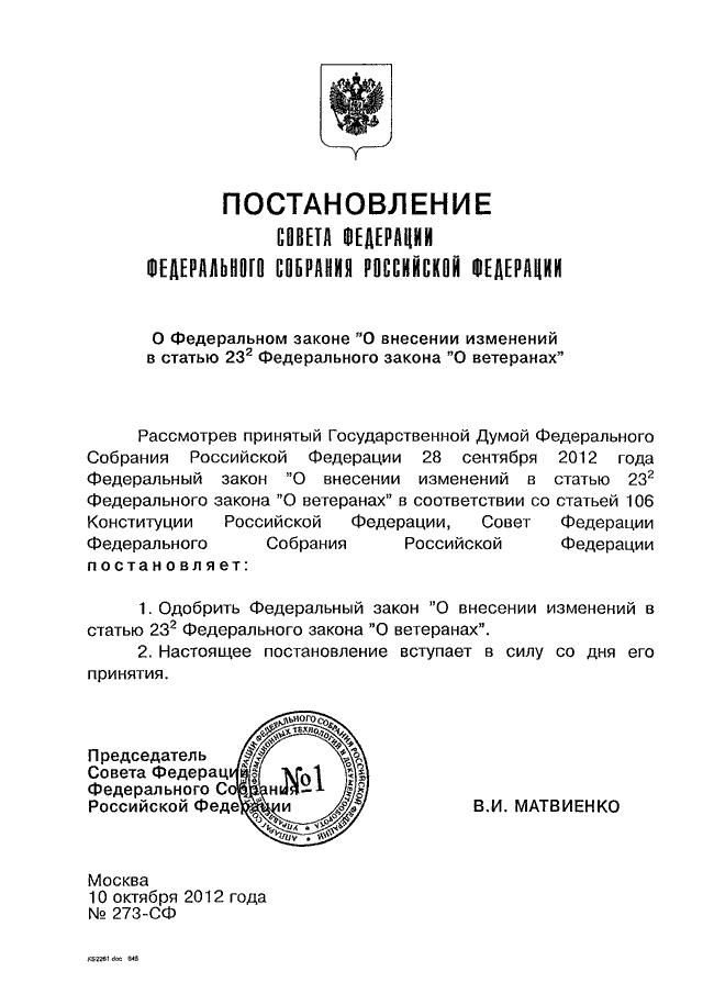 удалось за год нанести ущерб стопроцентно государственному оао оборонсервис и российской федерации в размере 363