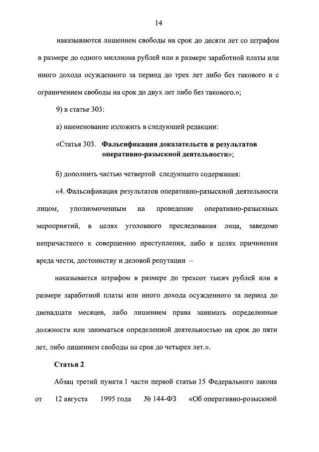 Документы для налогового вычета на имщество за 2019 год