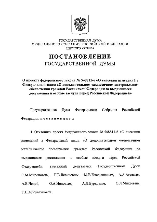 Форма 17 заявление о внесении