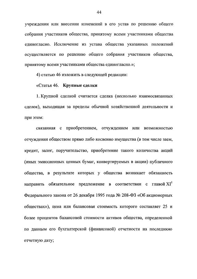 Реквизиты банка кредит москва