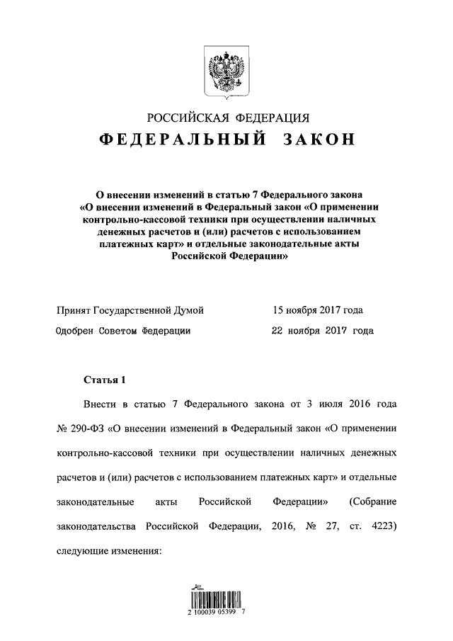 ebook Дискретная математика (160,00 руб.) 0