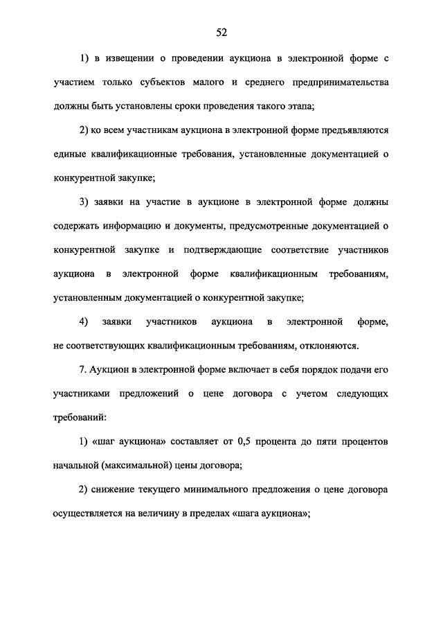 Федеральный закон от 24111995 181 о социальной защите инвалидов