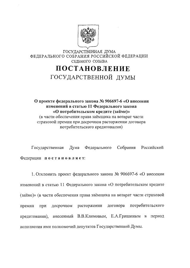 большую часть казахстана занимают