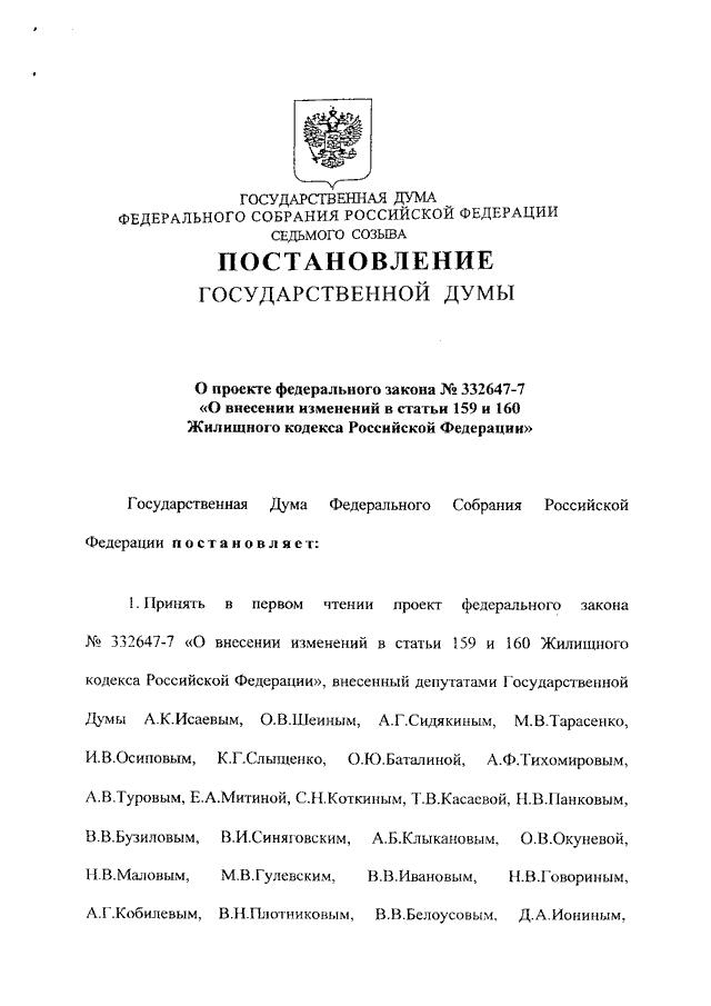 Частная жалоба на определение мирового суда о возврате жалобы подписано представителем