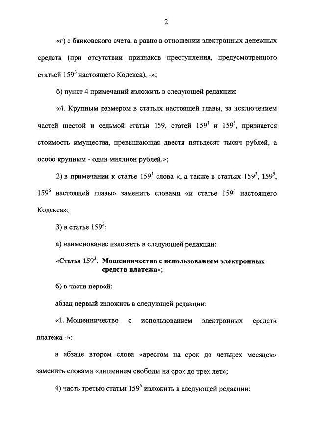 ❶113 фз от 23 04 2018 пояснения|Поздравление с 23 февраля знакомого|Куап .ру - Книга