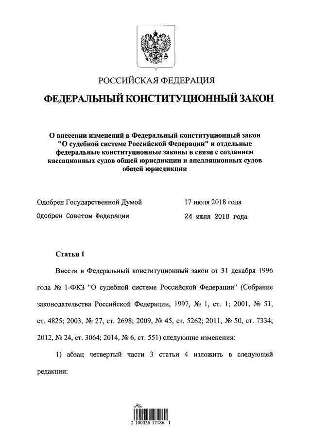 Банк судов общей юрисдикции банк арестовал счет без приставов что делать