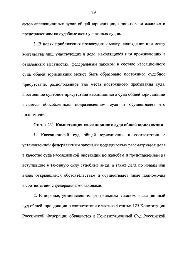 Банк дел судов общей юрисдикции сроки списания кредиторской задолженности физических лиц