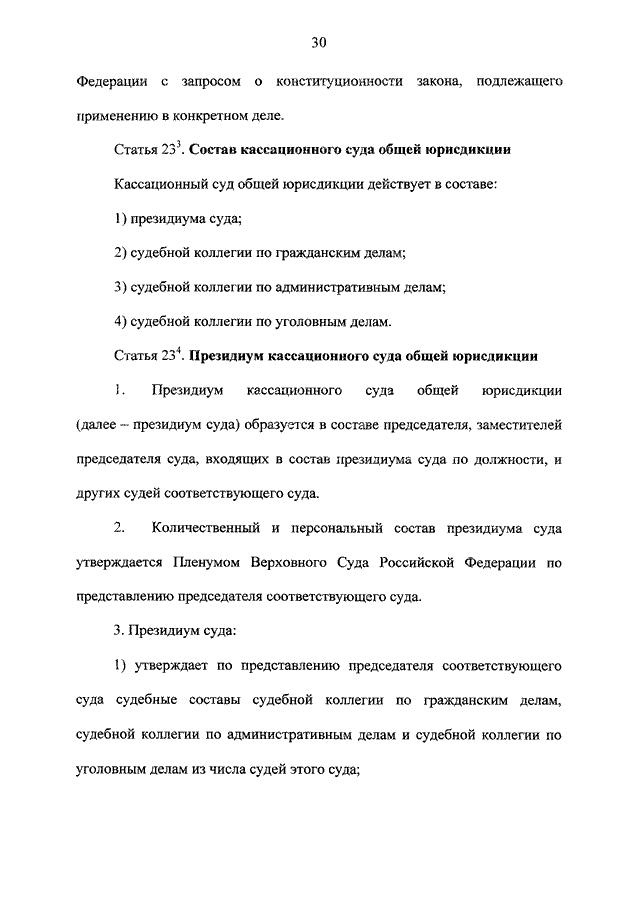 Банк дел судов общей юрисдикции объединить долги по кредитам