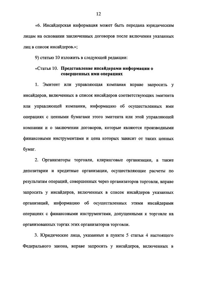 кредитные организации консультант займ на кошелек в казахстане