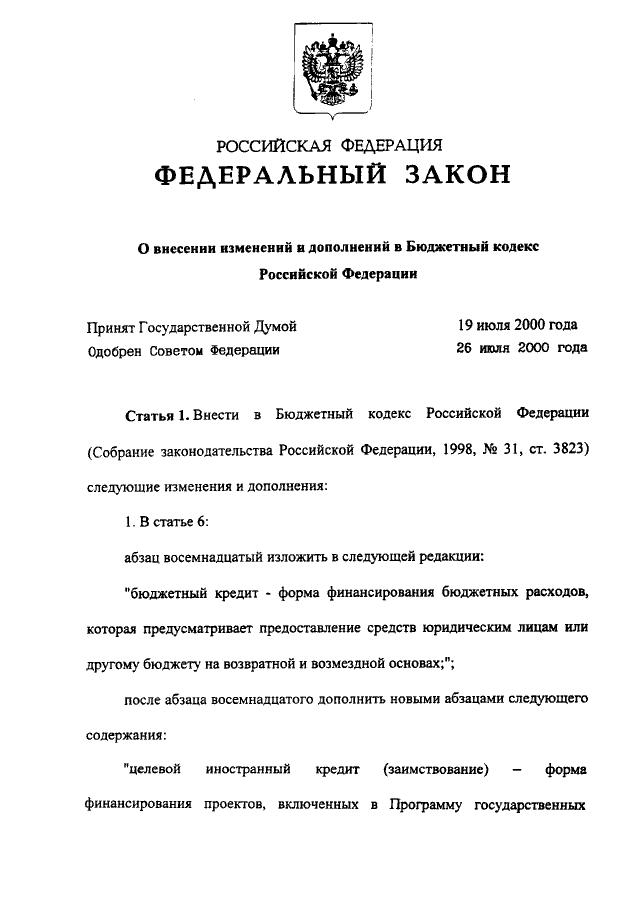 Хоум кредит sravni.ru